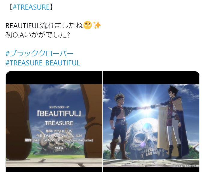 treasure-sang-song-of-anime-black-clover
