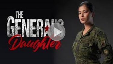 The General's Daughter Full Episode